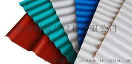 PVC塑钢瓦红泥浪板瓦防腐瓦