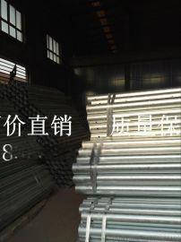 宜昌波形护栏价格波形护栏厂家高速公路护栏板热镀锌护栏