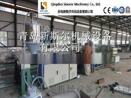 PE碳素螺旋管设备,碳素增强螺旋管生产线