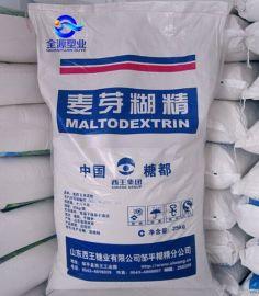 自贡编织袋厂家定做化工包装袋 白色覆膜编织袋