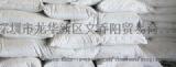非臨氫降凝催化劑 氣相催化劑