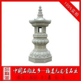 石雕灯笼 日本园林石灯笼 石灯生产厂家
