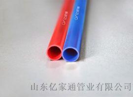 建筑用绝缘电工套管PVC-U
