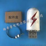 鋁合金接頭盒光纜接頭盒價格ADSS/OPGW光纖接續盒