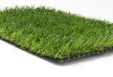幼儿园人造草坪 环保无毒人造绿化草坪