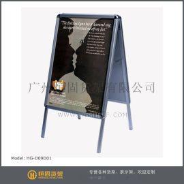 立地方铝框海报架,双面海报架
