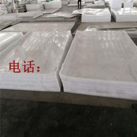低压高密度聚乙烯/HDPE板/PE板高分子树脂板