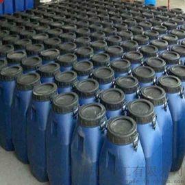 聚丙烯酸酯乳液 防水防腐阻锈 可配砂浆 厂家直供