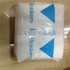 供应 PP 聚丙烯 百折胶软胶H603巴西Braskem 吹塑 薄膜级 塑料瓶