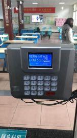 YK5801挂式液晶收费机企业食堂订餐系统食堂订餐软