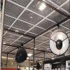 鋁拉網吊頂天花圖書館吸音隔音裝飾天花吊頂