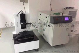 金属激光焊接机 激光密封焊 激光对接焊设备