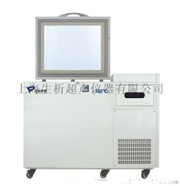 MDF-130H118中科都菱-130℃卧式超低温冰箱