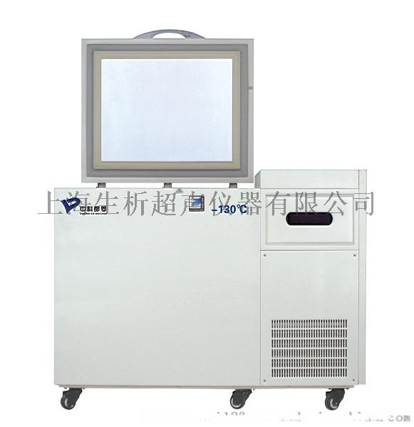 MDF-130H118中科都菱-130℃臥式超低溫冰箱