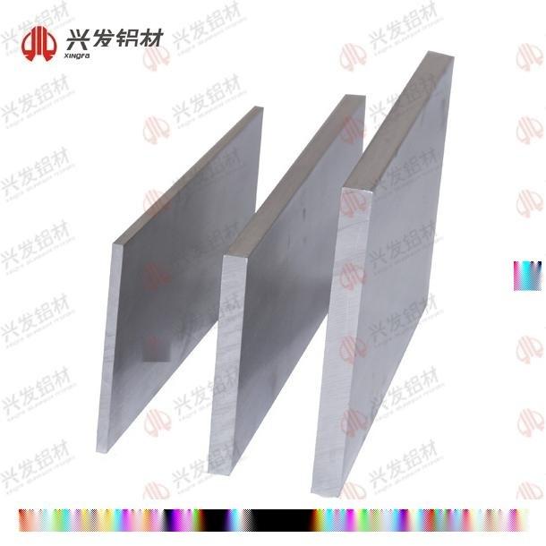 廣東興發鋁業廠家直銷6061鋁合金板材 定製