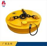 起重吸盘强力电磁吸盘规格型号齐全,产品保证质量