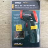 紅外測溫儀 溫度計 EXTECH 42510A