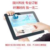 批发10.1 13.3 寸 15.6寸薄款 IPS全视角 投射式电容触摸显示器