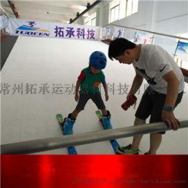 冰雪运动 成都室内滑雪模拟器 儿童滑雪体验机