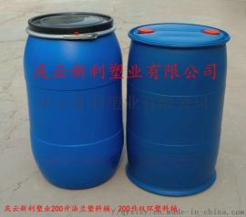 200升塑料桶大口200L塑料桶小口