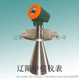 FT816X雷达连续物位计-雷达物位计-导波雷达物位计