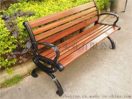 深圳纖維木戶外公園椅廠家