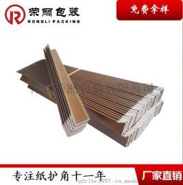 厂家直销灯饰包装材料 环保贸易出口专用