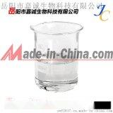1, 4-双氨丙基哌嗪 有机合成中间体工业原料