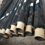 dn200/219预制直埋聚氨酯保温管专业生产