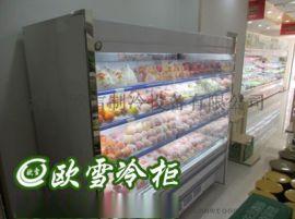 江西超市水果保鲜风幕柜哪里有价格尺寸报价