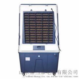 多朗冷风机工业空调扇家用制冷机冷风扇商用折叠式