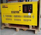 12千瓦汽油發電機220v單相發電機