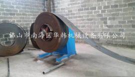 550液压分条机 简易分条机 金属钢带分条机 纵剪分切机