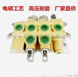 ZS1-L20E-20T液压 多路阀手动分配器淮安液压件O