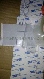 厂家供应批发 导热硅胶垫 绝缘软性硅胶垫片 散热硅胶垫