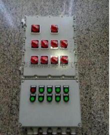双层门防爆按钮控制箱