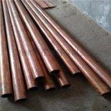 铜管加工 制冷铜管 T2紫铜管 空心铜管