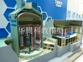 核电设备模型