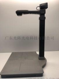 光阵高拍仪WJ1218
