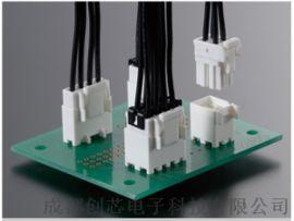 四川供应代理Hirose连接器广濑端子HRS接插件