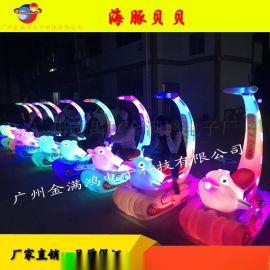 广州金满鸿超级飞侠海豚贝贝儿童广场公园发光游乐设备