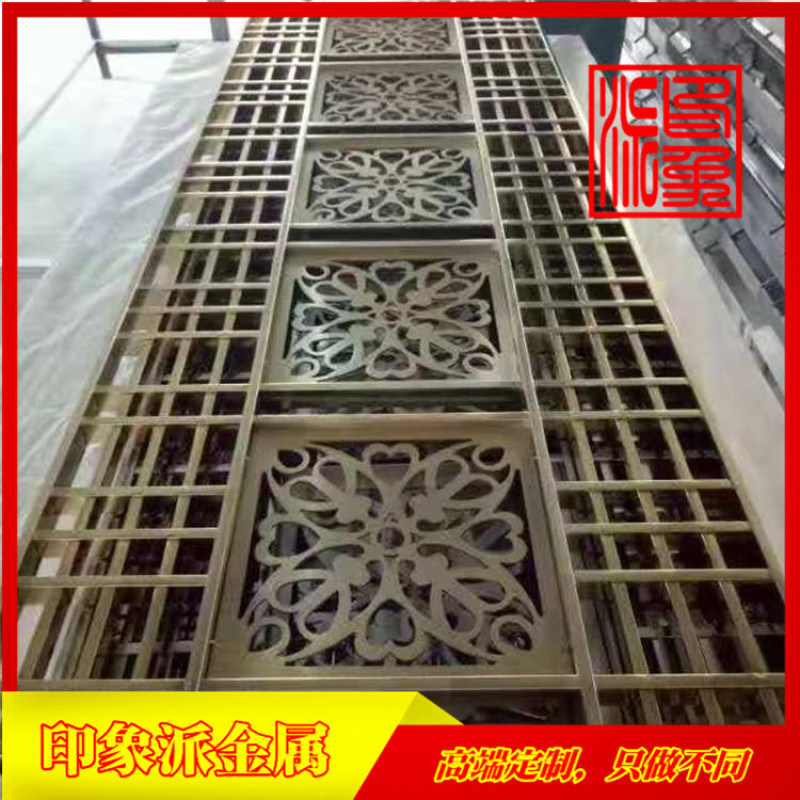 內飾花形屏風定製廠家,美容院裝飾不鏽鋼隔斷定製廠家