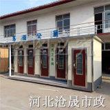 青岛生态环保厕所——山东移动厕所——工地卫生间