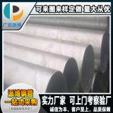 國標鍍鋅螺旋管 Q235 345厚壁鍍鋅螺旋鋼管混批 可加工定做