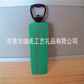 PVC软胶开瓶器 卡通开瓶器 广告开瓶器 品质好