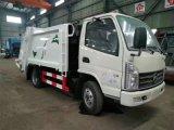 凱馬4方壓縮垃圾車環衛垃圾車