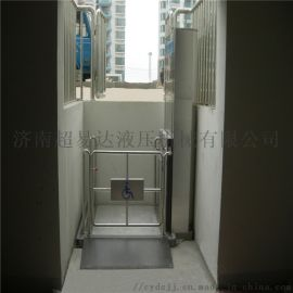 重庆升降机 斜挂式升降平台 残疾人  升降机