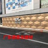 深圳世界中心門頭白色鋁單板【樹葉款式鋁單板】