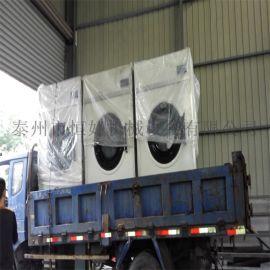 工作服工业烘干机 衣服烘干机毛巾工业烘干机烫平机