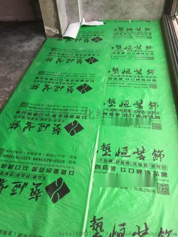 地板保护膜/地面保护膜/瓷砖保护膜